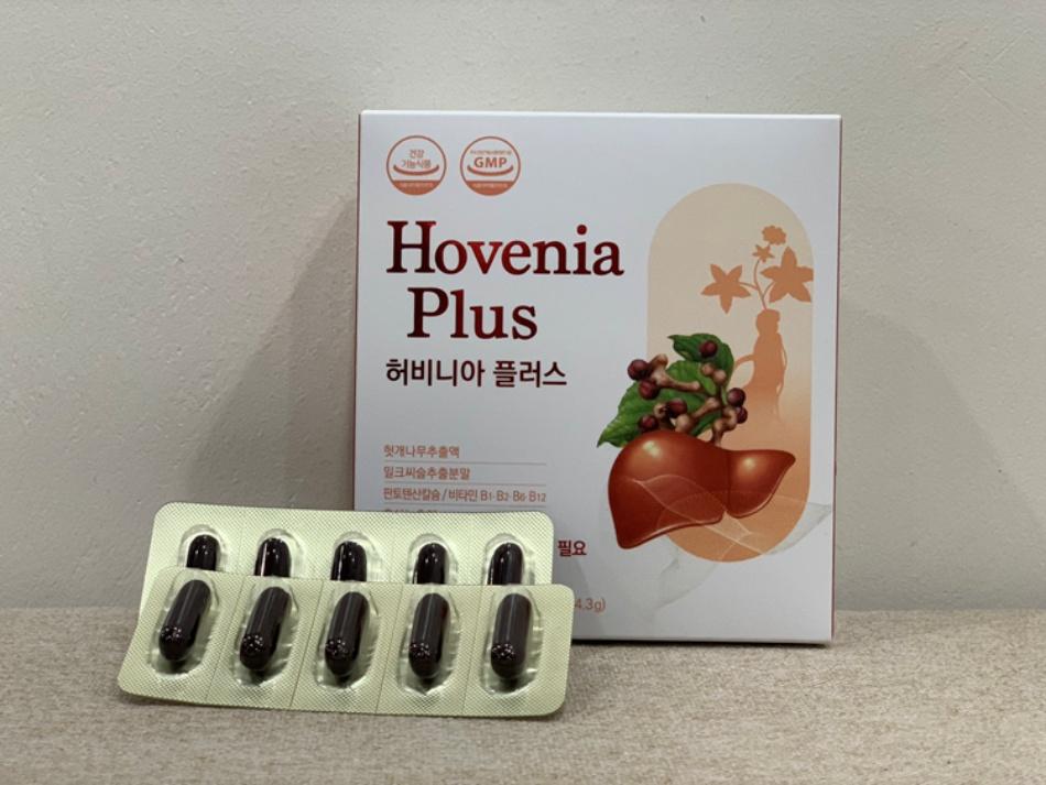 Viên uống giải rượu Hovenia Plus - nhập khẩu Hàn Quốc