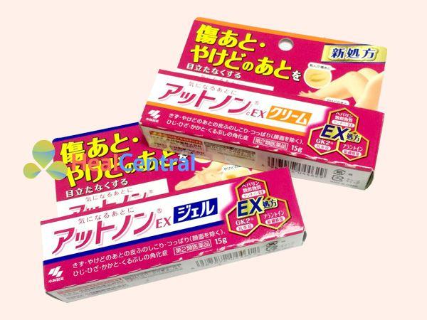 Thuốc Kobayashi - điều trị sẹo lồi, sẹo thâm