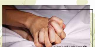 Quan hệ với người nhiễm HIV
