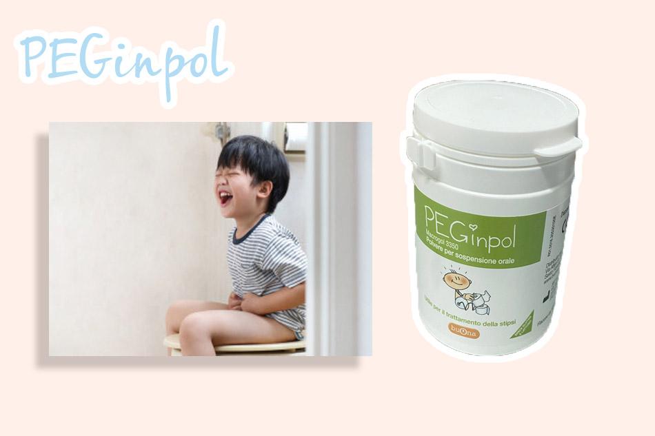 Tác dụng của bột nhuận tràng PEGinpol 100 mg